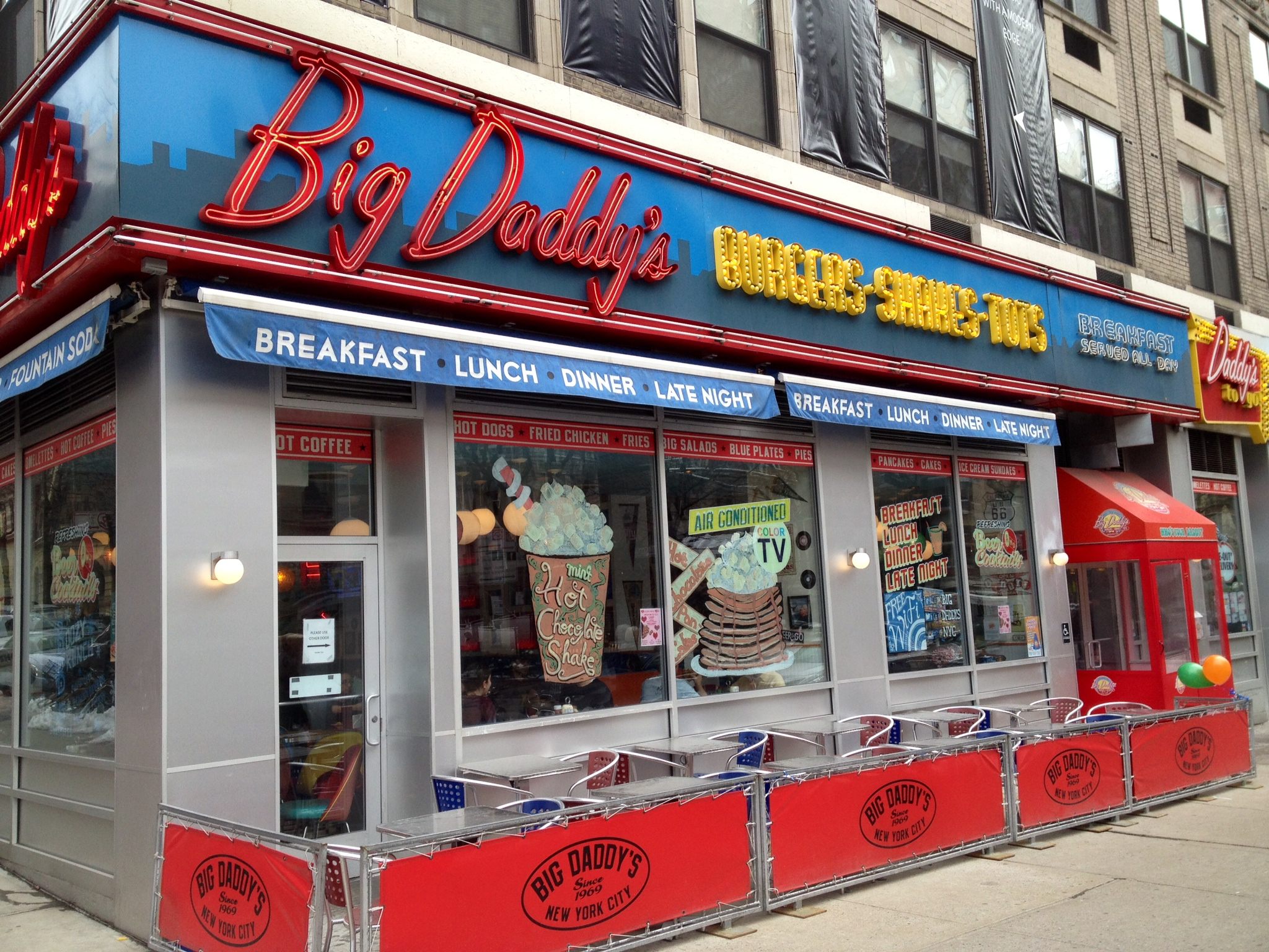 Welcome to Big Daddy's!