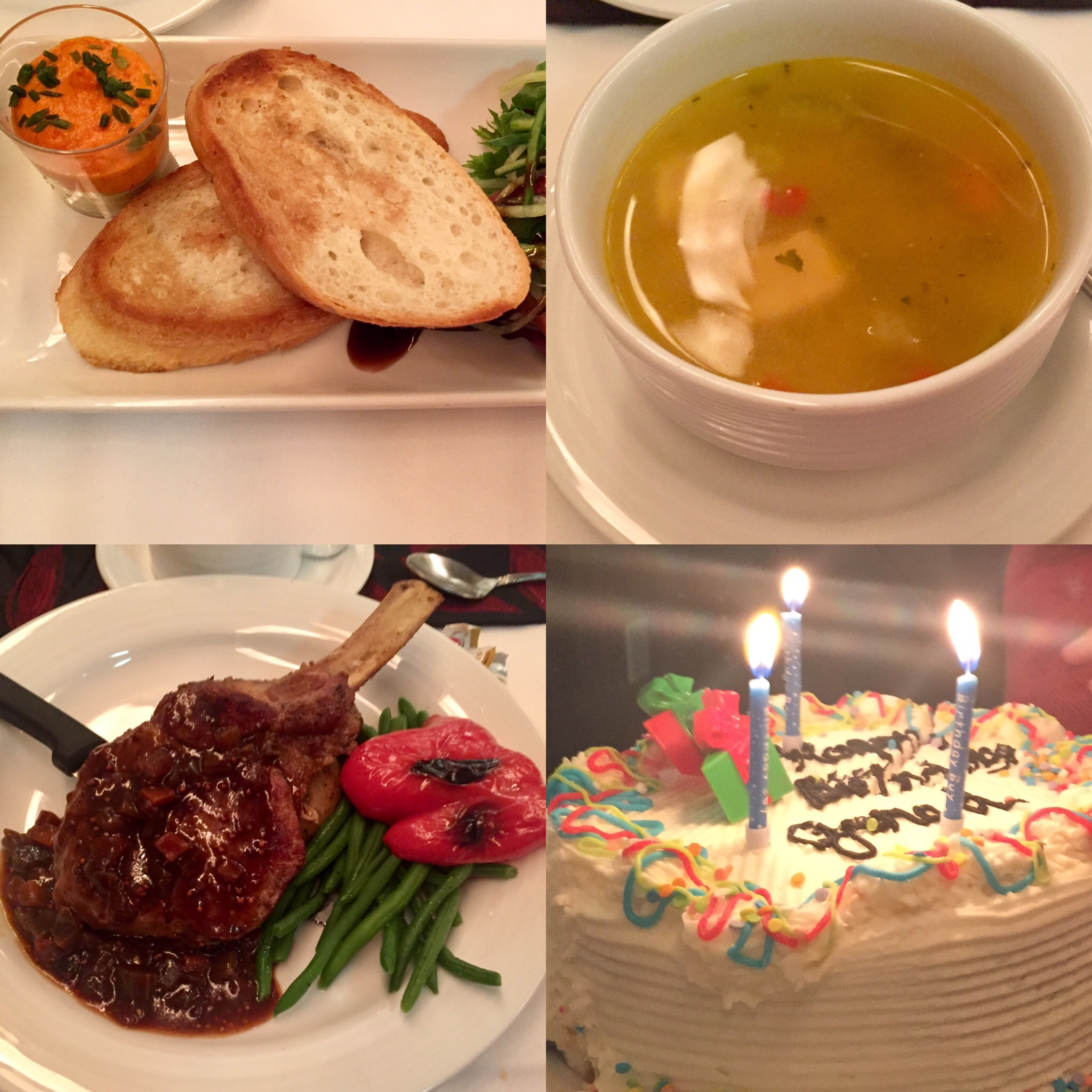 My birthday dinner aboard Via...